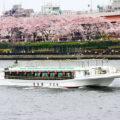 お花見を屋形船で楽しみたい!いつまでに予約するべき?【2021年度版】