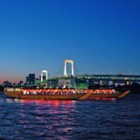 北品川の船宿「中金」