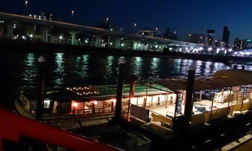 浅草の船宿「あみ清」