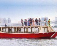 縄定の屋形船