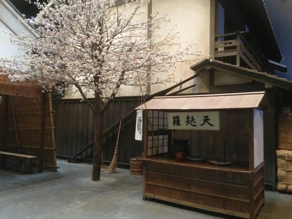 天ぷらは江戸時代のファストフード