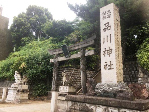 東京十社のひとつ品川神社