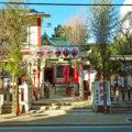 屋形船に乗る前に裏浅草を歩く(3)吉原遊女が信仰した神社