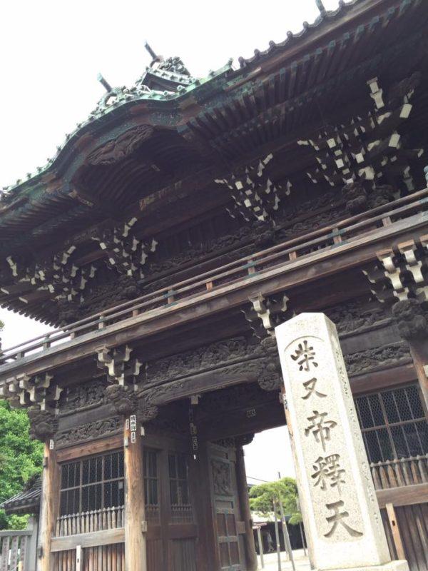 柴又帝釈天は彫刻のお寺