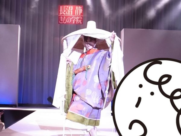 長沼静きものファッションショー