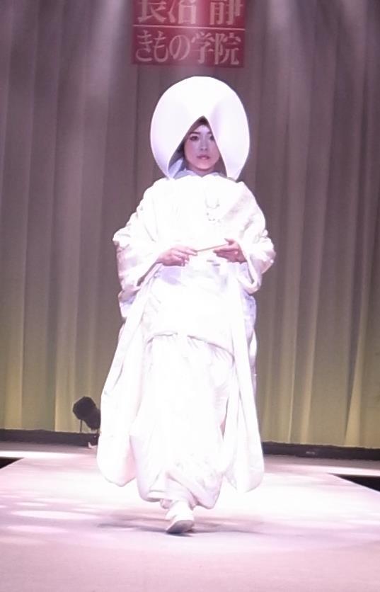 現代の婚礼衣装「打掛」