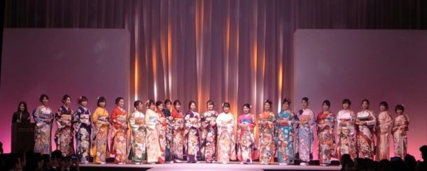 「2018 JKS Furisode Collection feat. Miss Campus」