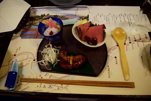 大江戸お料理コースの前菜