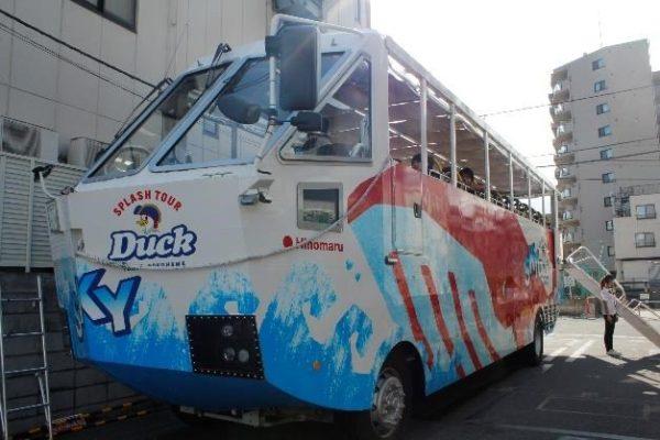 スカイダック東京とはどんなバス?
