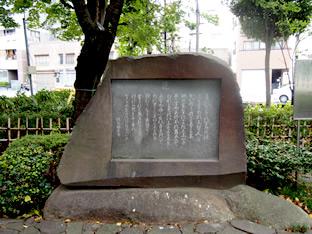 隅田公園にある「花」の歌碑