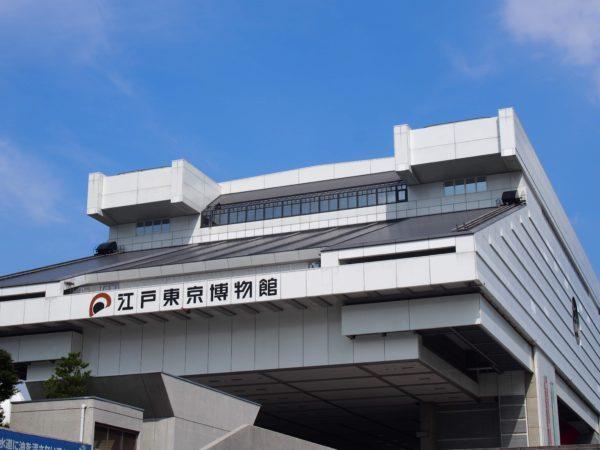 巨大な日本橋に度肝を抜かれる江戸東京博物館