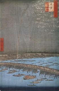 歌川広重「江戸百景」・両国花火大会
