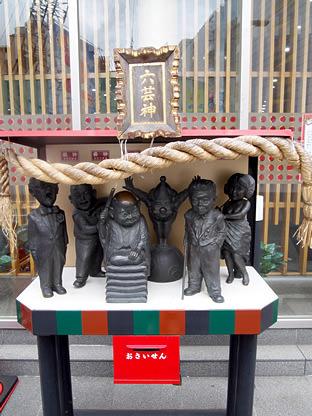 芸能の神様 六芸神