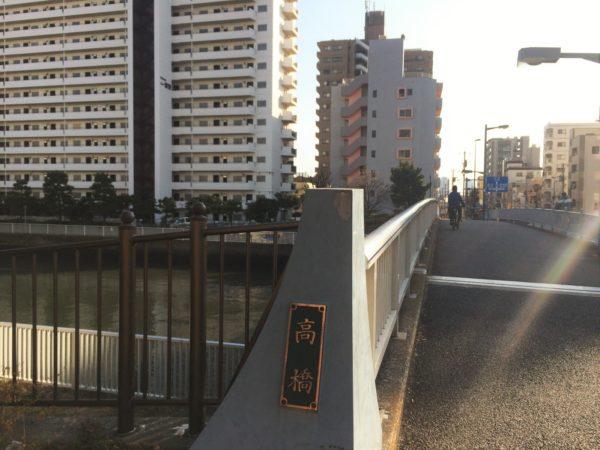 小名木川にかかる高橋