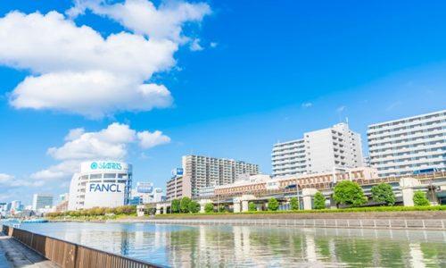 品川百景 しながわ花海道と船だまりの風景