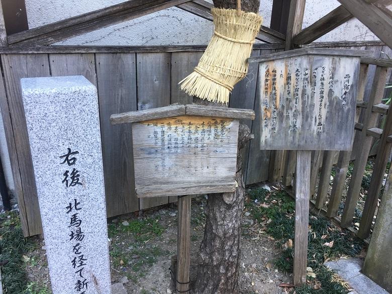 旧東海道宿場町